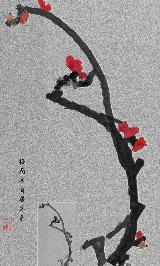 This is a TEM image of titania nanofibers that we synthesized using a solution phase reaction. No additional editing has been made other than coloring the parts of flowers and adding the texts.