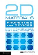 2D Materials Front Cover